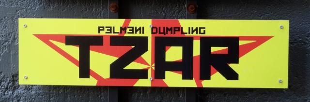Pelmeni Dumpling Tzar
